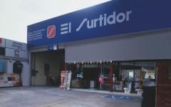 Sucursal Xochimilco